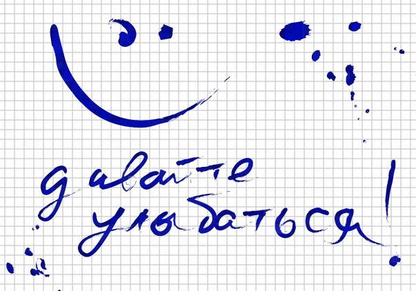 Название: post-13-1143894959.jpg Просмотров: 119  Размер: 117.0 Кб