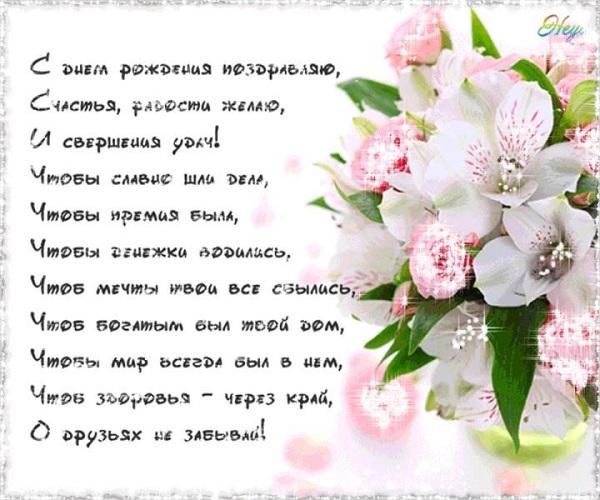 Название: animacionnye_otkrytki_s_dnjom_rozhdeniya_1253066.jpeg Просмотров: 68  Размер: 100.7 Кб