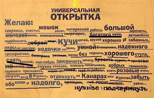 Название: Stimka.ru_1353755001_x_c07d5410.jpg Просмотров: 110  Размер: 60.0 Кб