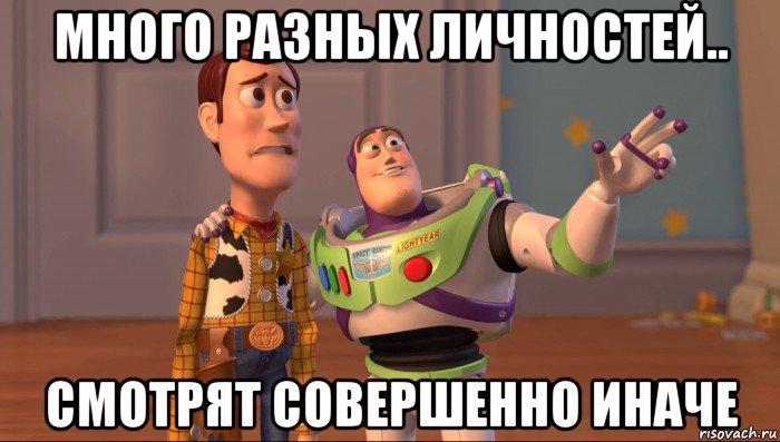 Название: povsyudu_119345365_orig_.jpg Просмотров: 43  Размер: 59.8 Кб